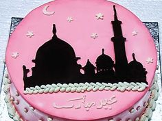 What's Eid without a cake?