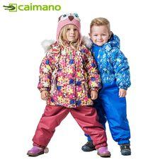 Российская компания Каймано верхней детской одежды
