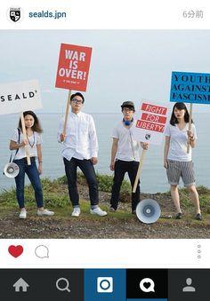 Instagramはじめました! follow me! https://i.instagram.com/sealds_jpn 2015/6/13