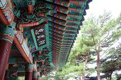 Korean Temple Hansando