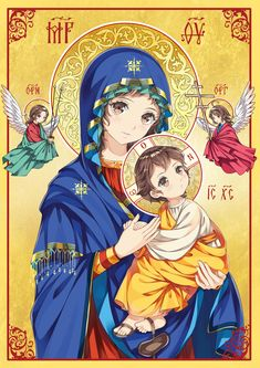 Anime Jesus and Mary Blessed Mother Mary, Blessed Virgin Mary, Catholic Art, Religious Art, Christian Artwork, Mama Mary, Jesus Art, Mary And Jesus, Holy Mary