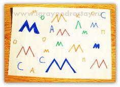 """найди все красные буквы """"М"""", а теперь все синие, а после этого - все оранжевые"""