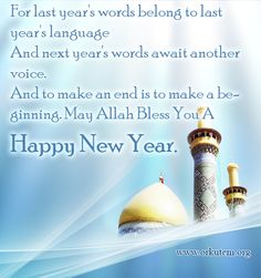 Pin by sarah eldakak on islamic new year pinterest islamic happy new islamic year 1433 greeting cards and images m4hsunfo