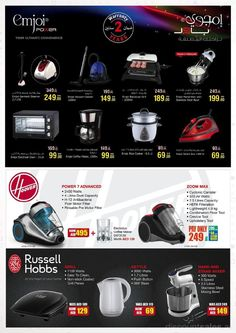 Household Special Offer at Hyperpanda      Household Special Offer at Hyperpanda offer till 27 Oct to 5th Nov Emojoi, Hoover, Russel Hobbs    #Emojoi #Hoover #RusselHobbs #Appliances #Household #HyperPanda #Outlets #UAEdeals #DubaiOffers #OffersUAE #DiscountSalesUAE #DubaiDeals #Dubai #UAE #MegaDeals #MegaDealsUAE #UAEMegaDeals  Offer Link: https://discountsales.ae/household/household-special-offer-hyperpanda/