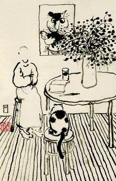 12.21.                                                    整整睡了一天,感覺精神好些。            與貓説會兒閑話,並寫年终總结。