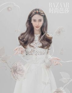 BAZAAR × Angelababy (11/2020) Angelababy, My Beauty, Walking By, Flower Girl Dresses, Wedding Dresses, Color, Women, Walks, Drama