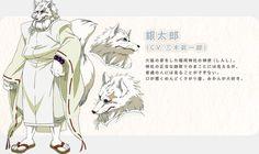 silverfox-hentai-legende