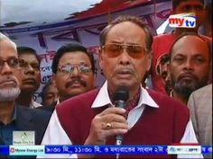 TV BD News Online Today 12 December 2016 Bangladesh TV News