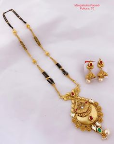 Gold Mangalsutra Designs, Gold Earrings Designs, Gold Jewelry Simple, Book Jewelry, Antique Jewellery, Designer Earrings, Antiques, Bracelets, Antiquities
