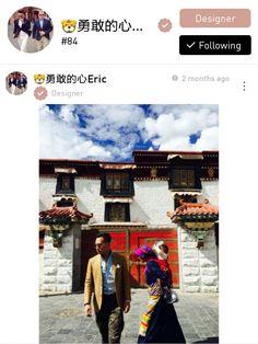 This is Eric, a celebrity stylist and designer based in Shanghai. #fashioncommunity #fashion #fashionista #fashionadvisory #lawoapp #fashionapp #fashiondesigners #pinterestfashion