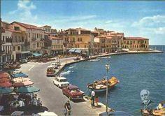 Λιμάνι περίπου 1970?