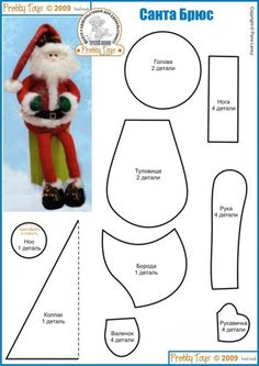 Another Great Find On ZulilyXmas dolls & toys with patterns.:) lots and lots and lots of santas :) Felt Christmas Ornaments, Christmas Snowman, Christmas Crafts, Christmas Decorations, Xmas, Christmas Sewing, Christmas Projects, Holiday Crafts, Sewing Toys