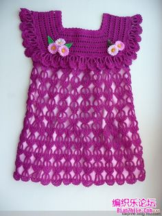 Crochet child's dress with lovely fantasy stitch. More Great Looks Like This