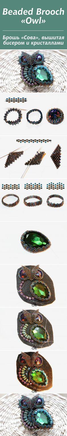 """Мастер-класс """"Совушка-сова"""": вышитая бисером и кристаллами брошь #diy #tutorial #craft #handmade #beadwork"""