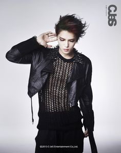 Jaejoong's MINE Teaser Images