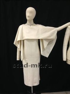 Beautiful draping design
