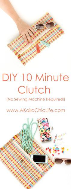 Craft It - A Summer Clutch (No Sewing Machine Required!)