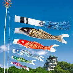 Koinobori, carp streamers, flown in Japan to celebrate Tango no Sekku, Children's Day (May 5th).