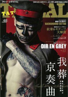 Kyo. Dir en Grey. Sukekiyo.                                                                                                                                                                                 More