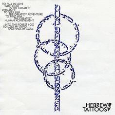 Luke asked Gabriel to combine two parallel journeys into one calligraphy artwork. The 3 circles describe the way towards God while the vertical line that connects them depicts the journey of discovering one's own soul. Even long after Gabriel has finished the piece we kept discovering new symbolic connections in it. How do you feel about this piece? We would love to hear your thoughts! #hebrew #hebrewtattoo #hebrew_tattoos #hebrewcalligraphy #bible #tattoo #calligraphytattoo #jewishtattoo…