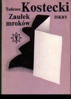 Zawodowy kurs wizażu etap I w Warszawie | Beauty LUX - http://beautylux.com.pl/kurs-zawodowy/zawodowy-kurs-podologiczny-ii-etap/
