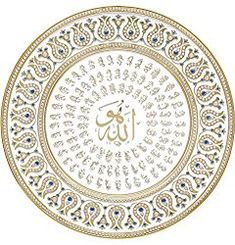 Islamic Decorative Plates. Islamic Home Decor. Islamic Home Decor Gift Muslim Decorative Plate 99  sc 1 st  Pinterest & Islamic Decorative Plates. Islamic Home Decor. Beautiful Silver ...