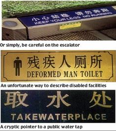 Pretty funny translation mistakes