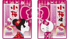 小梅ちゃんとキティがコラボ小梅とハローキティ 恋する乙女のキャンディ袋など