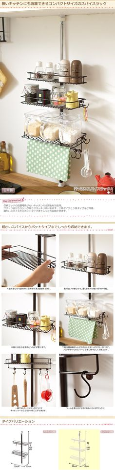 突っ張りスパイスラックA 通販|生活雑貨 もっと見る Kitchen Interior, Kitchen Design, Kitchen Decor, Tiny Apartment Living, Zodiac Sign Fashion, Life Hackers, Fridge Organization, Animal Decor, Kitchen Shelves