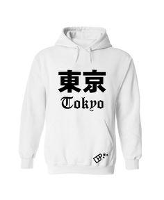 e4dbfb06573b Tokyo by DopePremium Very Rare Japan white hoodie No2
