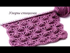 Knitting Socks For Beginners Watches Super Ideas Beginner Knitting Patterns, Knitting Stiches, Knitting Videos, Crochet Videos, Lace Knitting, Knitting Socks, Crochet Designs, Knitting Designs, Knitting Projects