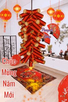 Happy New Year Gif, Happy New Year Greetings, Happy Chinese New Year, Happy Vietnamese New Year, Paper Crafts, Diy Crafts, Nouvel An, Amazing Flowers, Optical Illusions