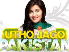 Geo Tv Morning Show Utho Jago Pakistan (Maa aur Betio ka khubsut Rishta) - 3rd April 2014 | PK Drama Online Utho Jago Pakistan, Pakistani Tv Dramas, How To Find Out, How To Become, Dramas Online, Plus Tv, Geo News, Geo Tv, World Tv