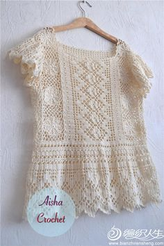 Fabulous Crochet a Little Black Crochet Dress Ideas. Georgeous Crochet a Little Black Crochet Dress Ideas. Pull Crochet, Crochet Hood, Crochet Shirt, Love Crochet, Vintage Crochet, Crochet Lace, Black Crochet Dress, Crochet Bodycon Dresses, Summer Knitting