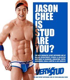 Jason Chee (Singaporean Model & Fitness Trainer)
