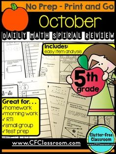 5th GRADE Homework Morning Work for MATH - OCTOBER NO PREP - Fifth grade homework, morning work, or spiral review - Great way to consistently review 5th grade math skills!