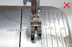 Power Strip, Sewing Crafts, Handmade, Hand Made, Handarbeit