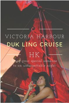 junk boat cruise in Victoria Harbour, Hong Kong via Duk Ling Cruises