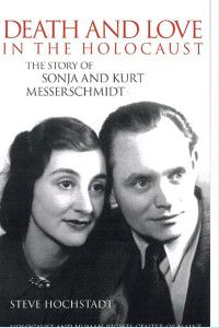 The story of Kurt Messerschmidt, a cantor who never lost his faith, even during his years in Auschwitz.