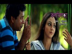 Kolmilota(2016) Bangla Comedy Natok Ft.Mosharraf Karim  Mosharraf Karim Romantic Bangla Natok Kolmilota  Natok Name: Kolmilota(2016) Cast: Mosharraf Karim   Bangla Eid Natok 2016  Bangla Comedy Natok 2016 Bangla Romantic Natok 2016 Super Bangla Eid Natok 2016 Pablish by: B-Flim Natok HD Genres: Bangla Natok B-Flim   Please Watch Like Share & Subscribe Me  Show my Blog Site : http://ift.tt/2dBIuDl  All Funny Videos are in this channel : https://www.youtube.com/channel/UCKAKr5gQ5H3IFo4tzh5W9uw…