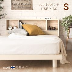 All in the form of the Cuenca Bed Frame. Now with headboard and USB charging port. Center Table Living Room, Bed Frame And Headboard, Bed Frames, Wood Grain Texture, Buy Sofa, Buy Furniture Online, Built In Storage, Best Interior, Adjustable Shelving