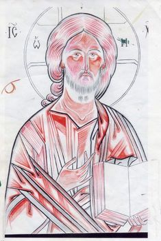 Religious Icons, Religious Art, Writing Icon, Good Shepard, Jesus Drawings, Christ Pantocrator, Paint Icon, Russian Icons, Byzantine Icons
