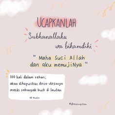 Quran Quotes Inspirational, Quran Quotes Love, Text Quotes, Hijrah Islam, Doa Islam, Positive Affirmations Quotes, Affirmation Quotes, Self Love Qoutes, The Notebook Quotes