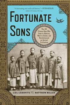 https://flic.kr/p/9bB6eZ | Fortunate Sons: The 120 Chinese Boys Who Came to America, Went to School, and Revolutionized an Ancient Civilization | The epic story of the American-educated boys who changed China forever. At the twilight of the nineteenth century, China sent a detachment of boys to America in order to learn the ways of the West, modernize the antiquated empire, and defend it from foreigners invading its shores. After spending a decade in New England's finest schools, the boys…
