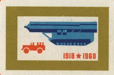 Eastern European Matchbox labels