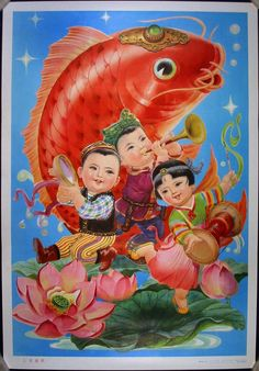 """""""Nian Hua"""", or Chinese New Year posters, these Chinese chubby baby ..."""