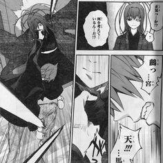 66 Best murata wanpan images in 2018 | Manga anime, Twin