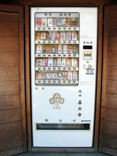 Prayer Beads Vending Machine, Japan