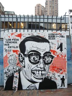 Toxicomano-street-art-1