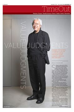 JT On Sunday TimeOut section, Value Judgements. Jan. 5, 2014. Portrait of Kenya Hara by Benjamin Parks. http://www.japantimes.co.jp/life/2014/01/04/general/value-judgments/